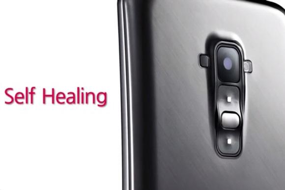 Carcasa del nuevo LG G Flex