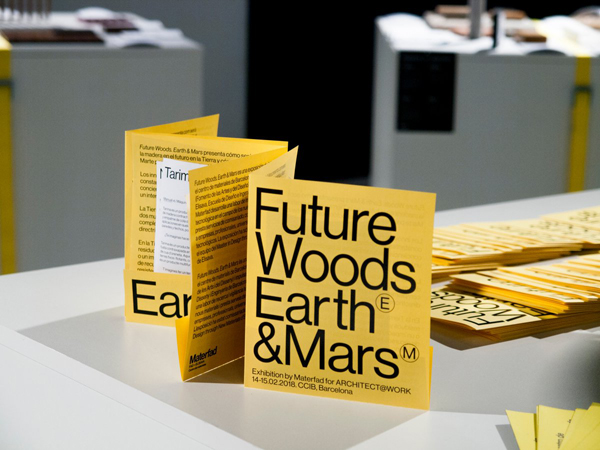 Future Woods. Earth & Mars